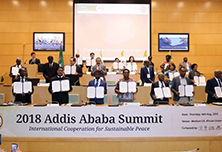 HWPL 2018 Addis Ababa Peace Summit
