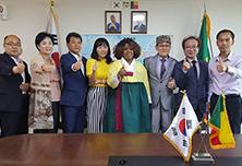 Benin Consulate Seoul, South Korea 2018