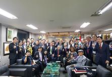 South Korea Business Leaders Seoul, South Korea 2018